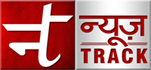 News Track - Digital India Ki Dhadkan